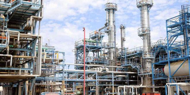 NNPC Refinery