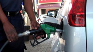 Petrol New Price