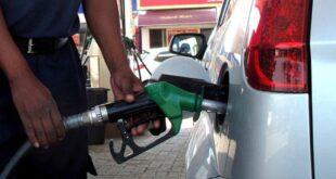 Petrol New Price